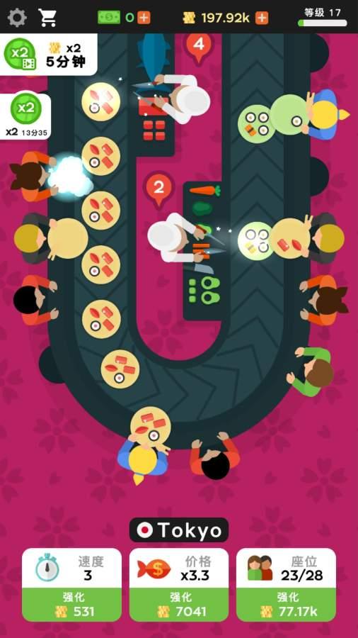 放置寿司店截图2