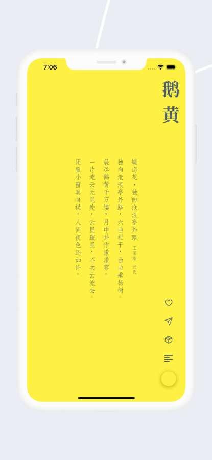 中国美色截图1