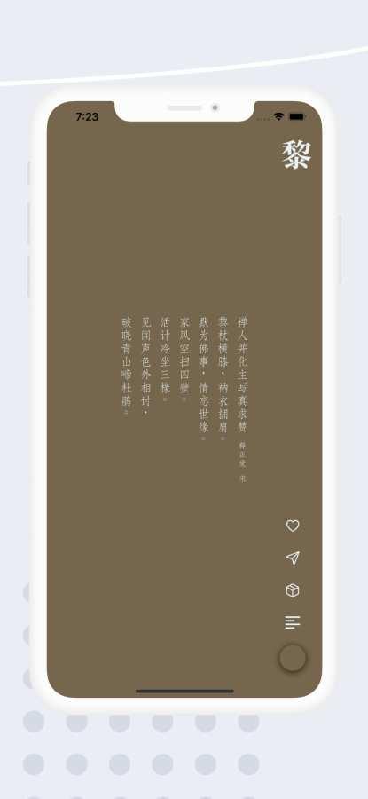 中国美色截图3