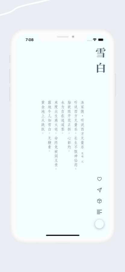 中国美色截图4