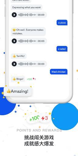 EF Hello - 让英文AI教练帮你轻松把英语流利说出口截图3
