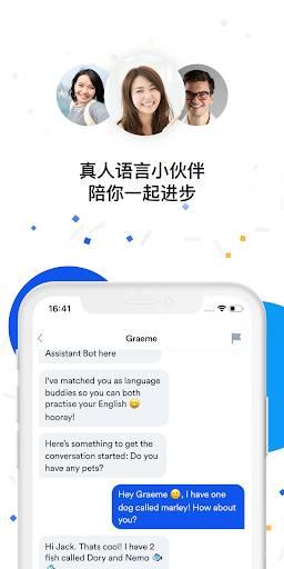 EF Hello - 让英文AI教练帮你轻松把英语流利说出口截图4