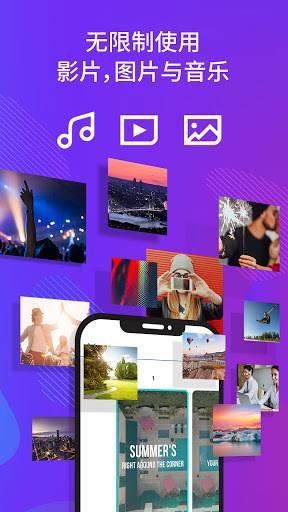 AdDirector: 廣告營銷視頻剪輯制作截圖3