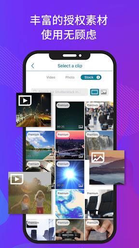AdDirector: 廣告營銷視頻剪輯制作截圖4