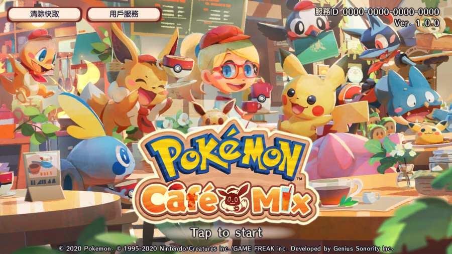 宝可梦咖啡馆Mix Pokémon Café截图0