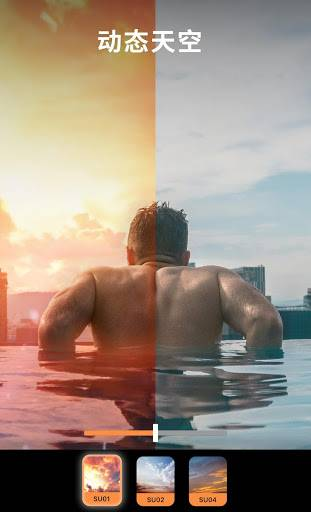 Pixaloop-动态照片GIF制作,专业P图&照片编辑截图1