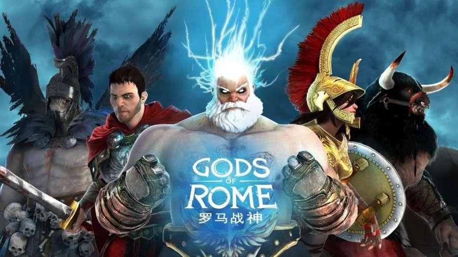 罗马战神 免验证版截图0