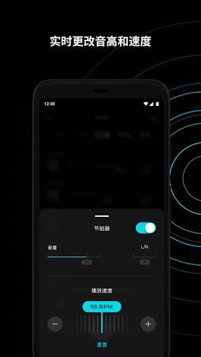 Moises:AI音樂平臺+人聲消除器截圖3