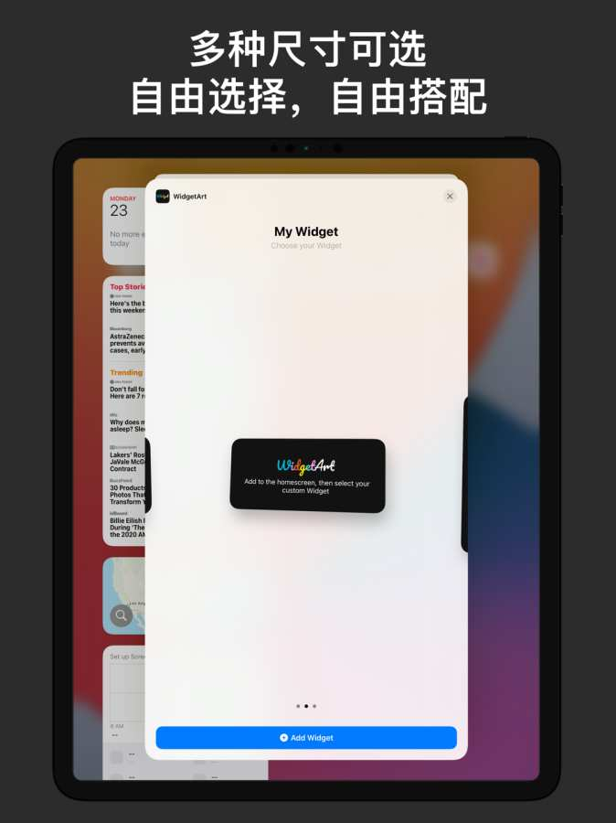 WidgetArt:自定義桌面小組件截圖3