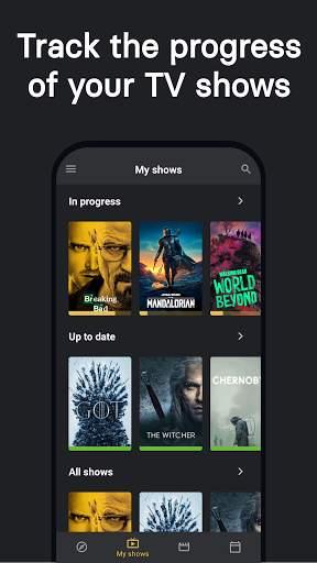 Cinexplore截图1