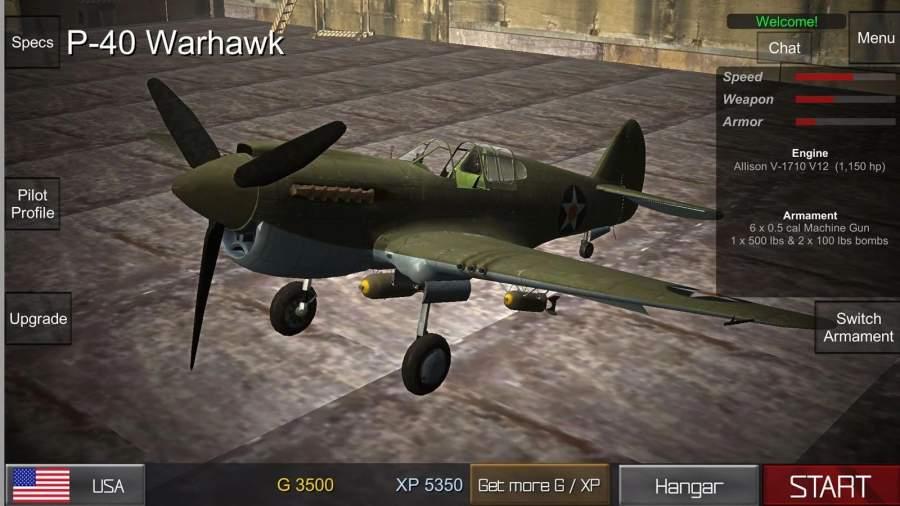 二战:飞行召唤截图2