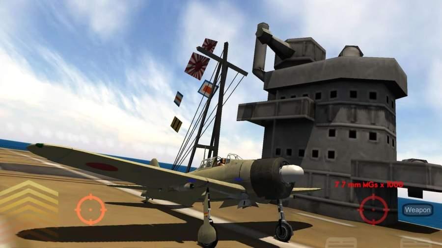 二战:飞行召唤截图4