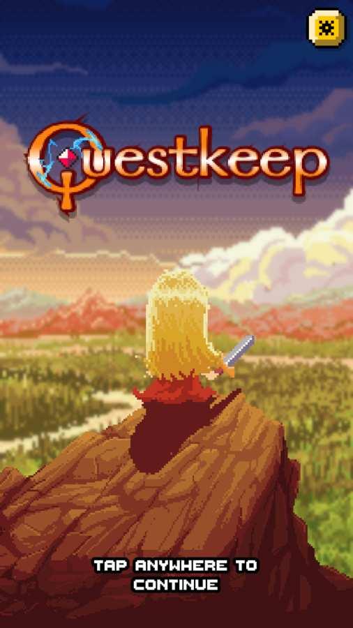Questkeep截圖0