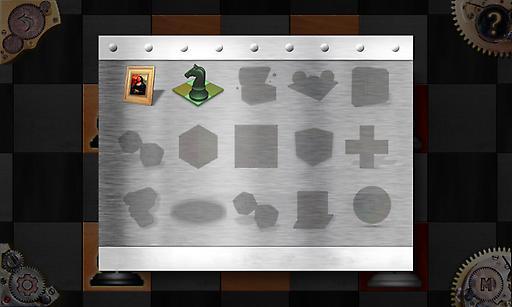 高智商游戏 完整版截图3