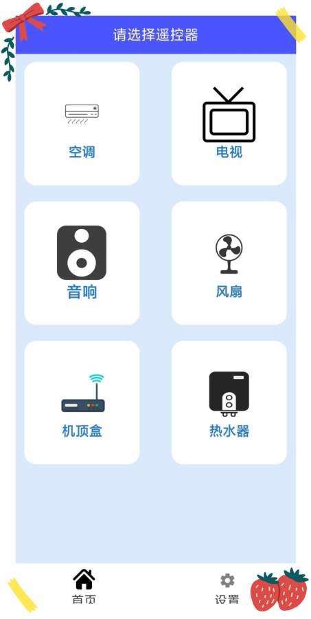 手机录屏王软件