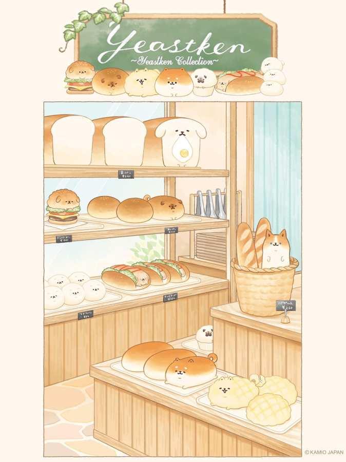 面包胖胖犬截图4