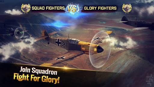 王牌中队:二战空中冲突截图3