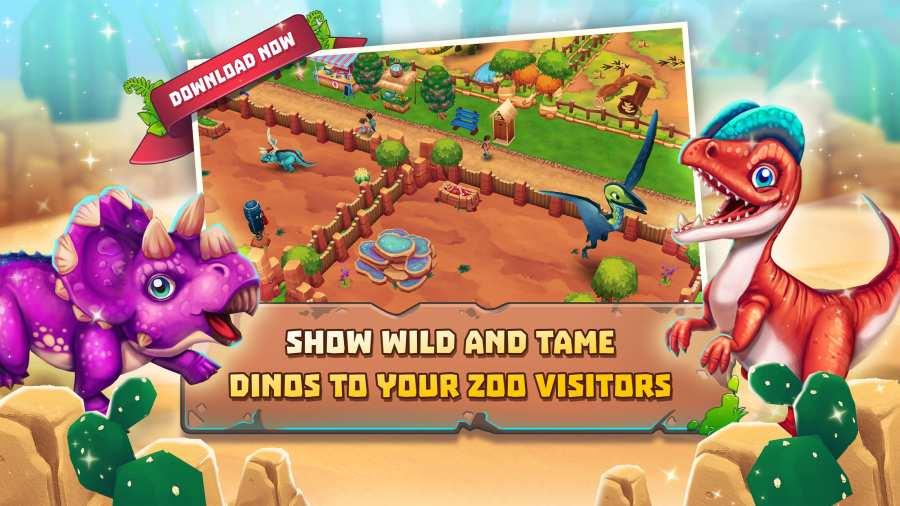 恐龙公园:史前动物园