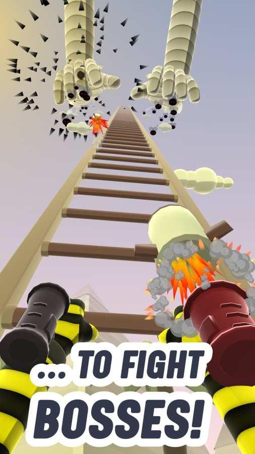 爬梯子截图3