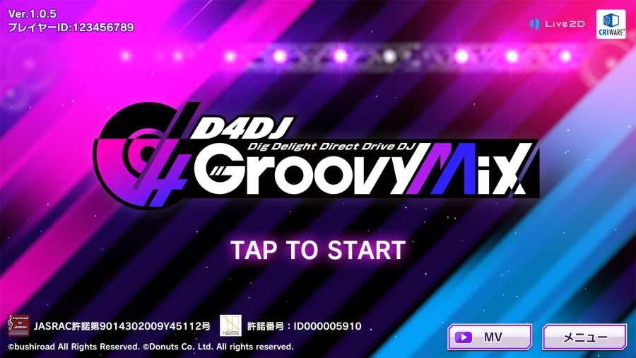 D4DJ Groovy Mix截图0