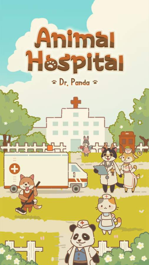 动物医院:熊猫博士