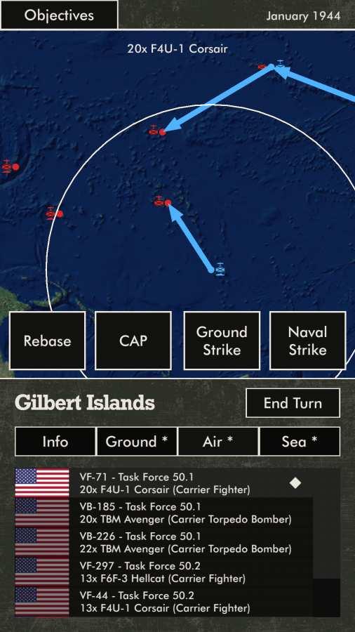 太平洋战火截图0