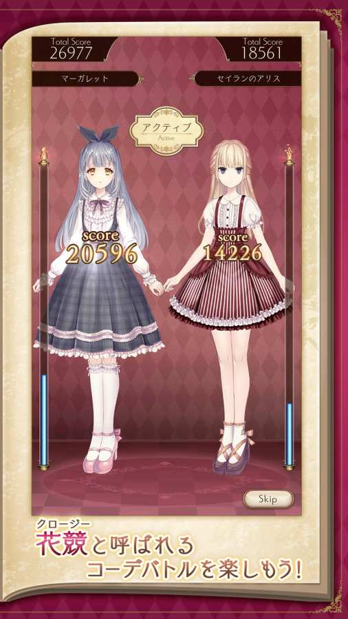 爱丽丝的衣橱截图0