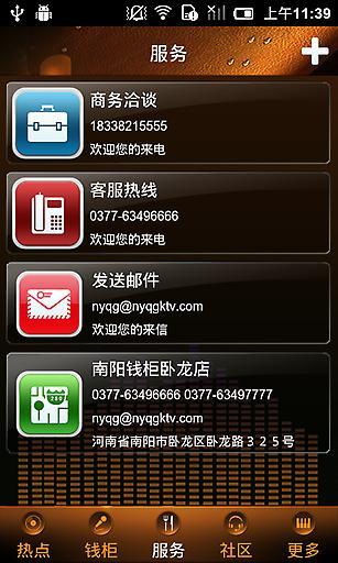玩免費生活APP 下載南阳钱柜 app不用錢 硬是要APP