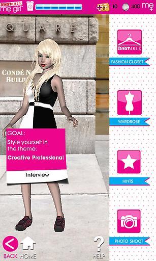 Vogue少女时尚装扮截图3