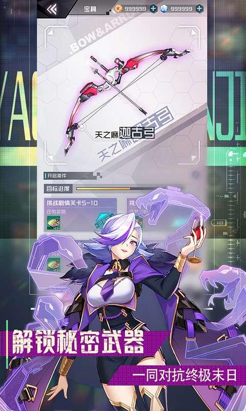 妖灵战姬截图1
