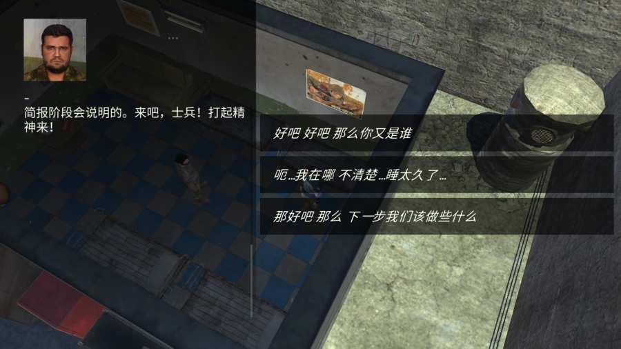 核爆RPG截图1