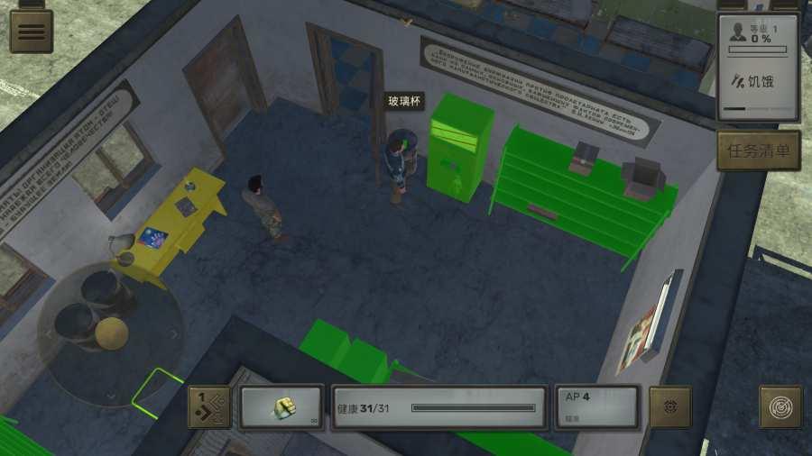 核爆RPG截图3