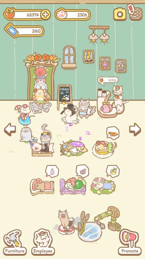 猫咪Spa截图0