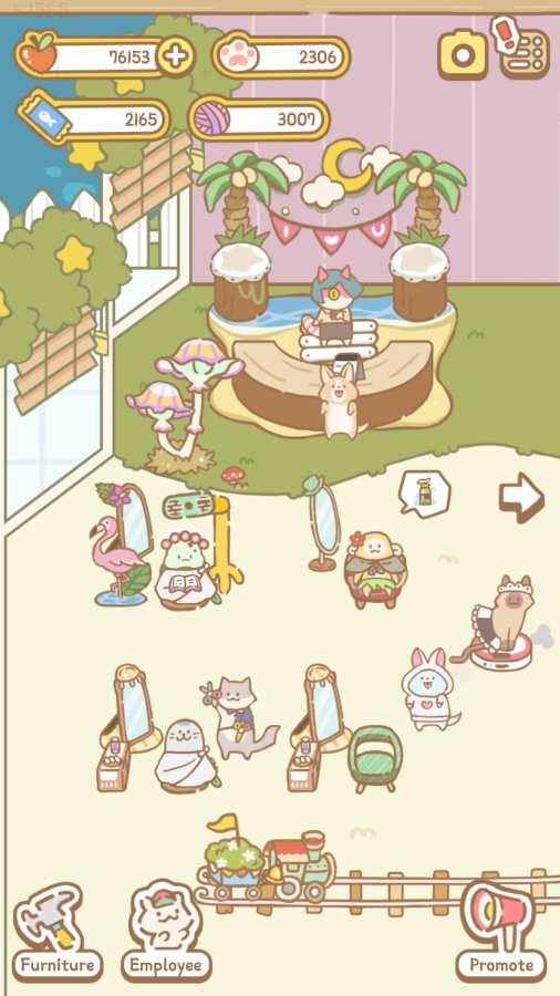 猫咪Spa截图2