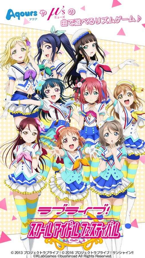 Love Live!学园偶像祭 日服版截图0