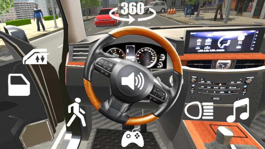 汽车模拟2截图2