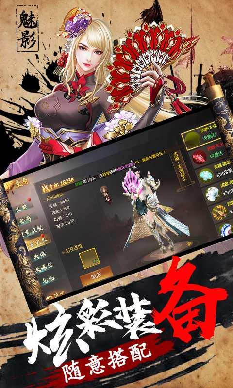剑圣无双截图4