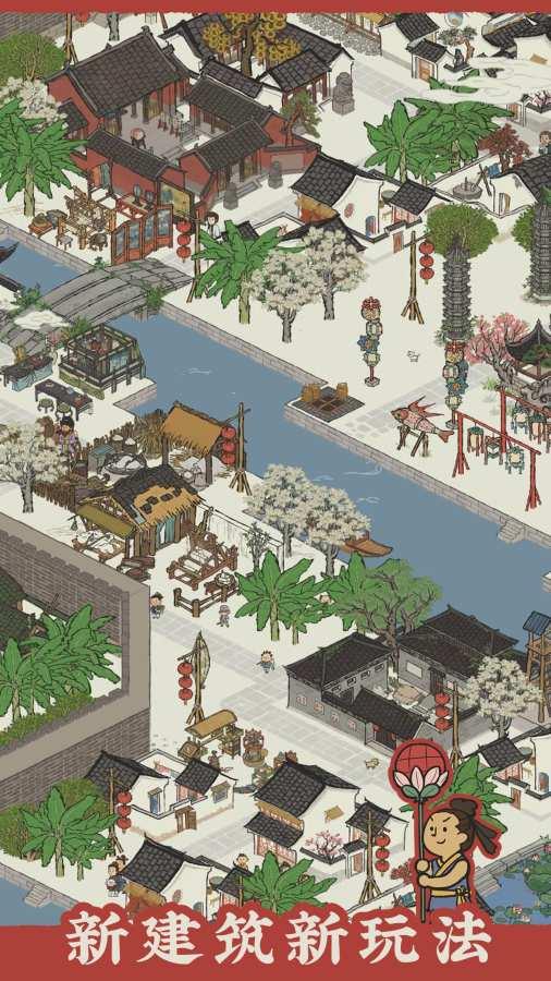 江南百景圖截圖1