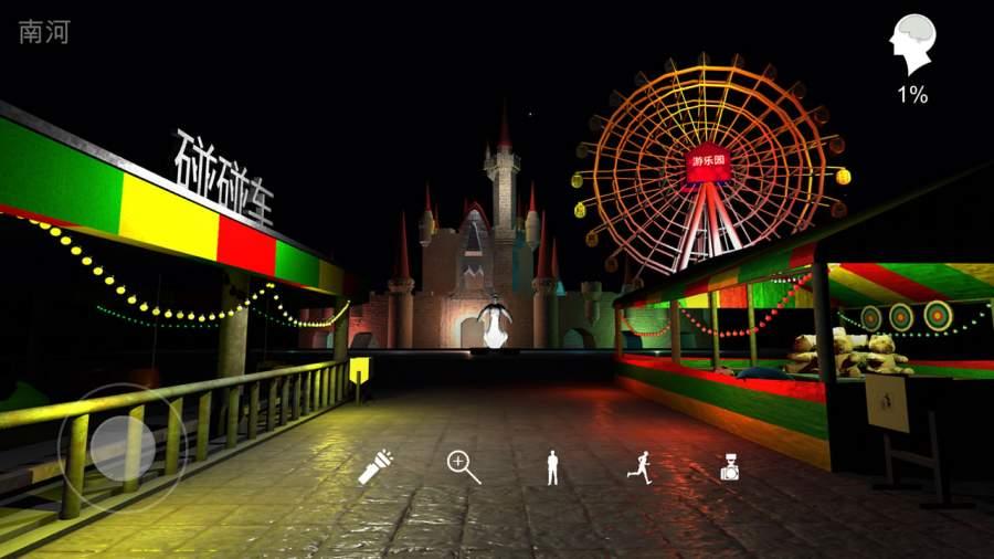 游乐园:南河 测试版截图2