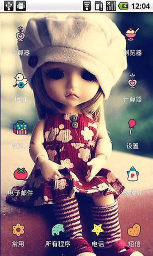 YOO主题-芭比娃娃截图1