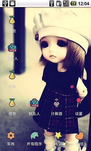 YOO主题-芭比娃娃截图2