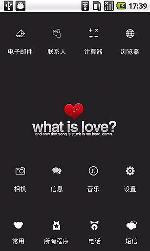 YOO主题-何为爱截图0