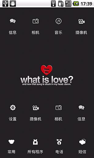 YOO主题-何为爱截图1