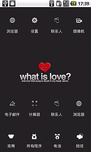 YOO主题-何为爱截图2