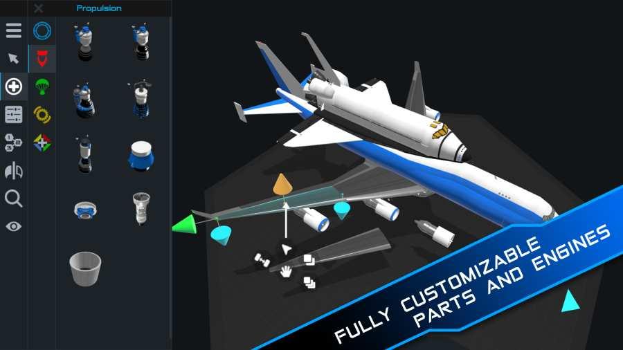 简单火箭2截图1