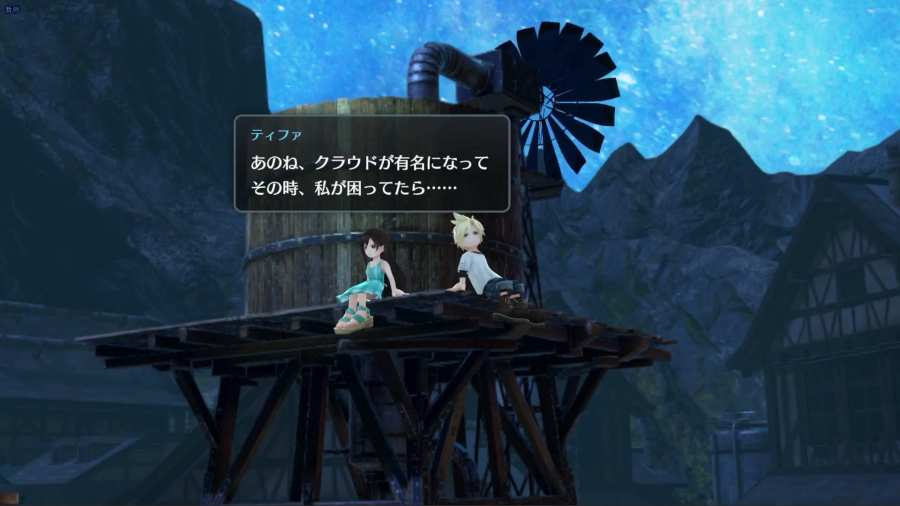 最终幻想7 Ever Crisis截图1