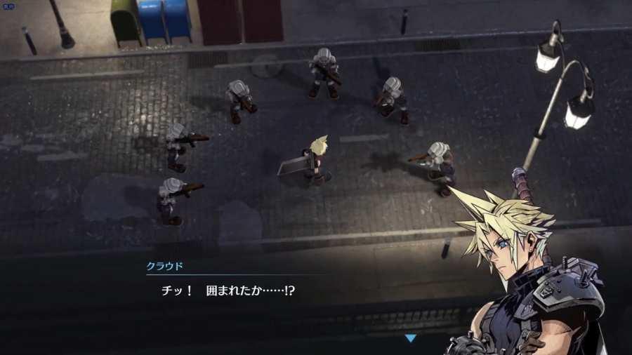 最终幻想7 Ever Crisis截图2