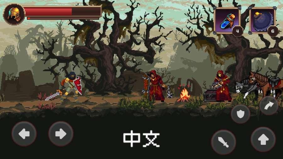致命的行军:骑士之剑截图1