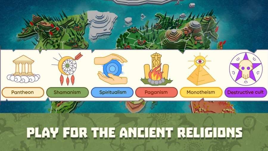 宗教公司截圖1