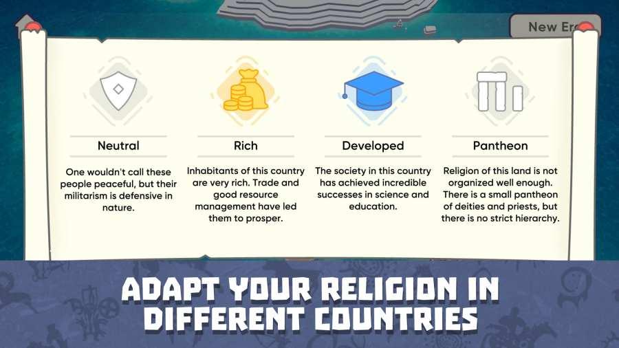宗教公司截圖3